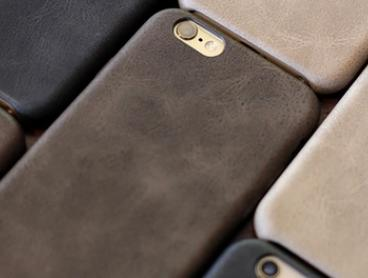 Vintage Faux Leather iPhone Case - One ($12) or Two Cases ($19)
