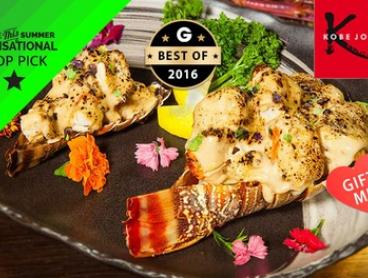 $69 for a 12-Course 'Summer of Seafood' Degustation for One at Kobe Jones Sydney (Up to $155 Value)