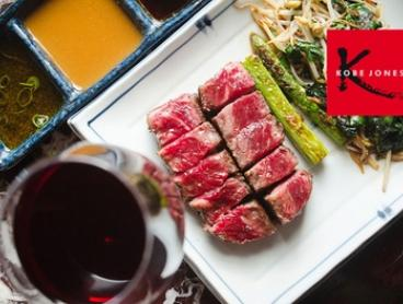 $69 Lobster Tail & Black Angus Deluxe Degustation or $88 to Upgrade to Wagyu AA9+ at The Rocks Teppanyaki (Up to $195)