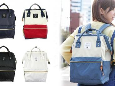 Anello Backpack in a Choice of Colour - One ($34) or Two ($59)