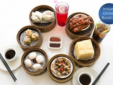 10-Course Yum Cha Banquet for Two ($39) or Four People ($75) at Suncrop Seafood Restaurant (Up to $186 Value)