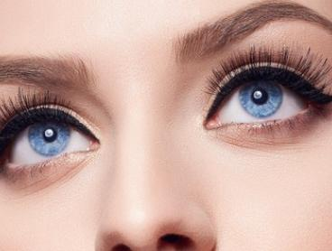 Full Set of Eyelash Extensions: Natural ($49) or Natural with Infill ($69) at Bao Beauty (Up to $204 Value)