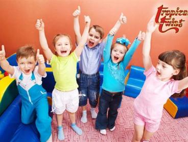FULL DAY at Kids' Indoor Playcentre