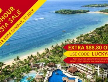Bali, Nusa Dua: 5* Stay 3 or 5 Nights for Two + Breakfast, Afternoon Tea & Late Check-Out at Nusa Dua Beach Hotel & Spa