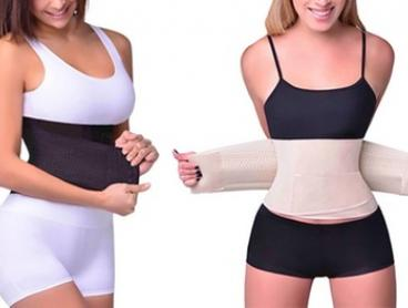 $12 for a Double Compression Waist Body Shaper in Two Colours and Sizes