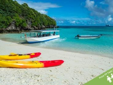 Fiji: From $1,119 Per Person for a 3-Night Mamanuca and South Yasawa Islands Cruise and Meals with Captain Cook Cruises