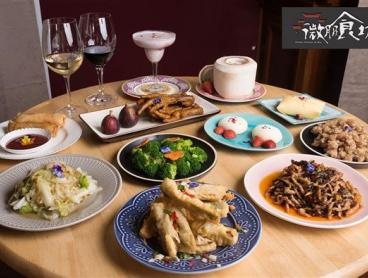 Sumptuous Chinese Eats and Drinks