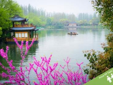 ✈ China: $777 Per Person for a 7-Night Getaway with Flights, Tours, Transportation and Meals