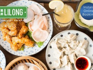 Chinese Dining Experience for Two ($25) or Four People ($49) at Lilong by Taste of Shanghai - Melbourne (Up to $120.40)