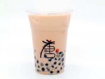 Milk Tea for 1 ($2.99) or 2 Ppl ($5.98), or Fresh Fruit or Cheese Tea for 1 ($4.99) or 2 Ppl ($9.98) at Towntea