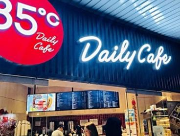 Medium Milk Tea ($2.89), or Two Milk Teas and Four Bakery Items ($15.85) at 85 Degrees Cafe - Burwood (Up to $24.40)