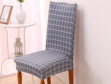 Stretch Dining Chair Cover: One ($12), Two ($19) or Four ($29)