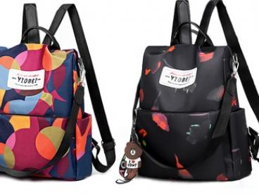 Women's Printed Anti-Theft Travel Backpack: One ($24.95) or Two ($39.95)