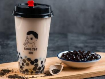 Select Milk Tea for 1 ($2.99) or 2 ($5.98), Marble Tea for 1 ($3.50) or 2 ($7), or Yakult for 2 Ppl ($9) @ 4 Locations
