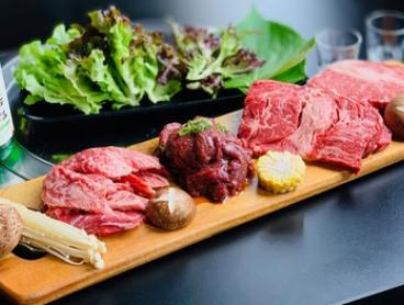 Wagyu Beef Korean BBQ + Beer for Two ($45) or Four People ($85) at K-Town Korean BBQ House (Up to $252 Value)